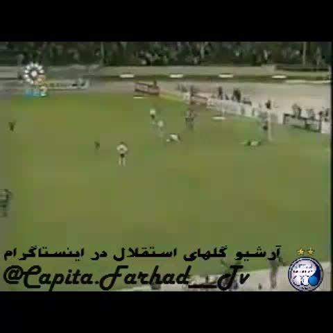 گل طلایی علی موسوی به دالیان نیمه نهایی آسیا99