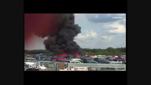 لحظه سقوط هواپیمای خانواده بن لادن