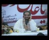 تماس مامان امید با حجت الاسلام انجوی نژاد