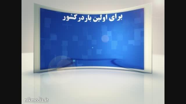 تیزر نوسازی تاکسی های فرسوده شهری مشهد