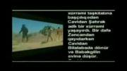 بابک خرمدین حماسه های ترکان آذربایجان (بای بک Baybek)