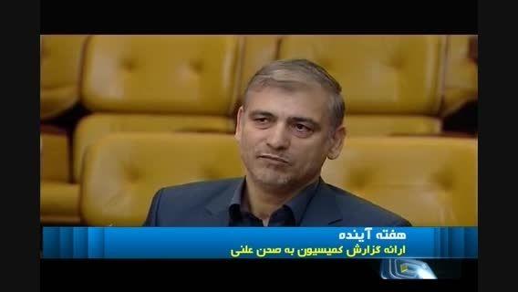 برجام ، آمانو را هم به تهران کشاند