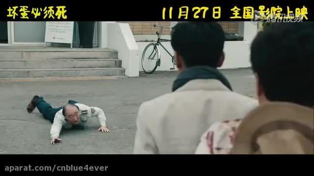 Movie 'Bad Guys Always Die' CNBLUE 'CINDERELLA' OST