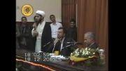 انتقاد یه روحانی از دکتر عباسی