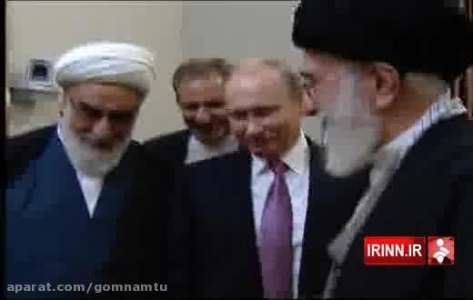 دیدار رئیس جمهور روسیه با رهبر انقلاب
