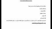 نظر سنجی لیگ برتر ایران