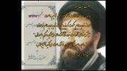 سید احمد خمینی چه نامه ای به آیت الله منتظری نوشت