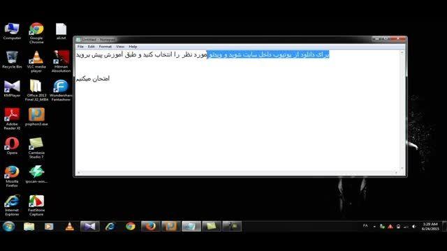 آموزش دانلود از یوتیوب بدون برنامه ...