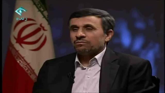 احمدی نژاد : دلار 3000 تومان جنگ روانی است!