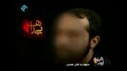 متهم به قتل همسر به خاطر فیلم های ماهواره ایی-بخش دوم