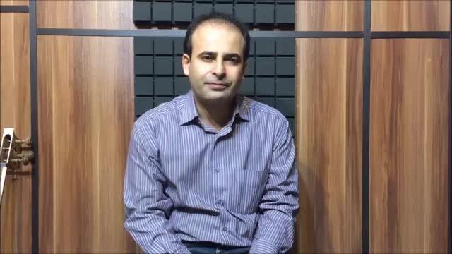 بنیادهای نوازندگی تار،محمدرضالطفی،17،تغییر تدریجی الگوی