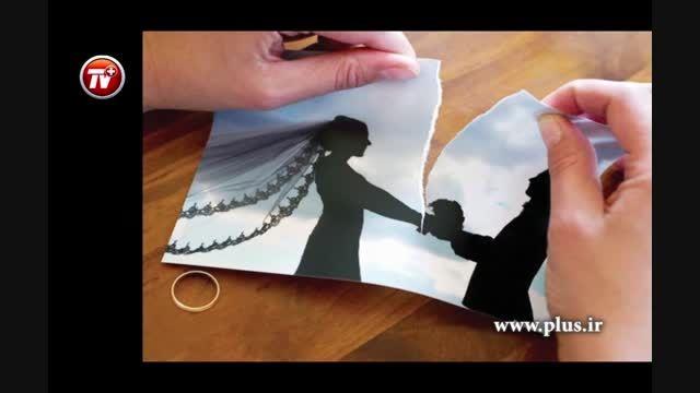 زن جوان:طلاق می خواهم چون شوهرم بچه ننه است!!!