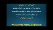 رائفی پور-ماجرای دانشجوی پولدار و امام زمان
