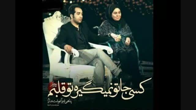 عشق جاودانه احسان و سولماز(عکس قبل از حادثه)