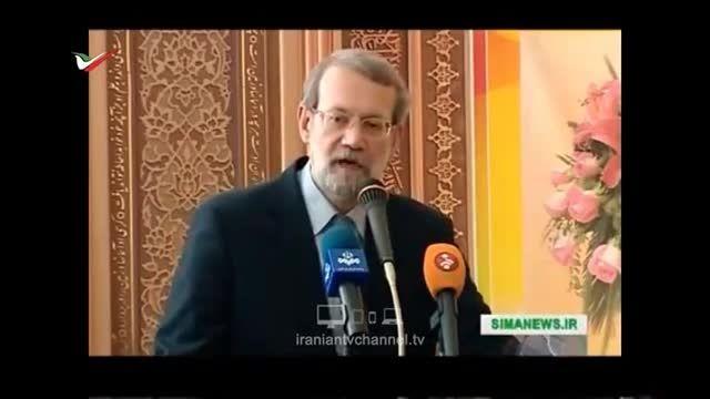 واکنش علی لاریجانی به بیانیه هسته ای لوزان
