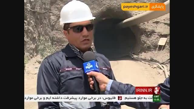 افزایش 5 برابری استخراج سرب و روی در فارس