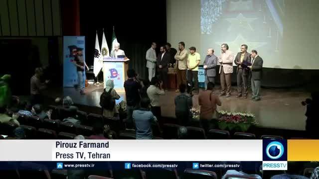 مسابقه کارتون و کاریکاتور با موضوع داعش در تهران