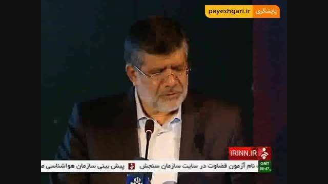 خسروتاج: مجازات بی مقدار قاچاق در ایران