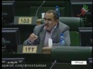 تذکر دکتر رستمیان در مجلس به سازمان مدیریت ،وزارت نیرو