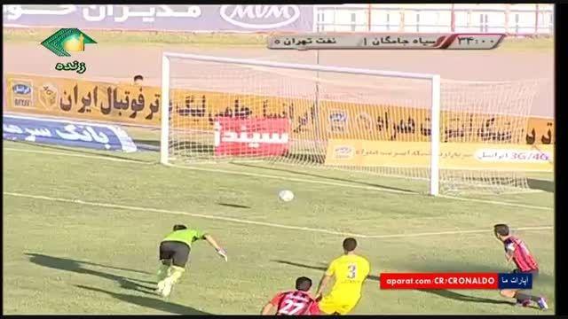 سیاه جامگان 1 - 0 نفت تهران (گل حسین زامهران) HD
