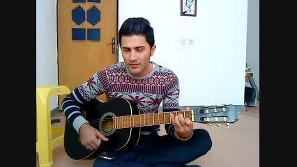 آهنگ تقاص با اجرای سعید مهرطلب-گیتار