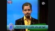 رازهای موفقیت رتبه های برتر از زبان استاد احمدی