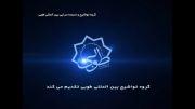ولادت امام موسی کاظم علیه السلام (صلوات خاصه)