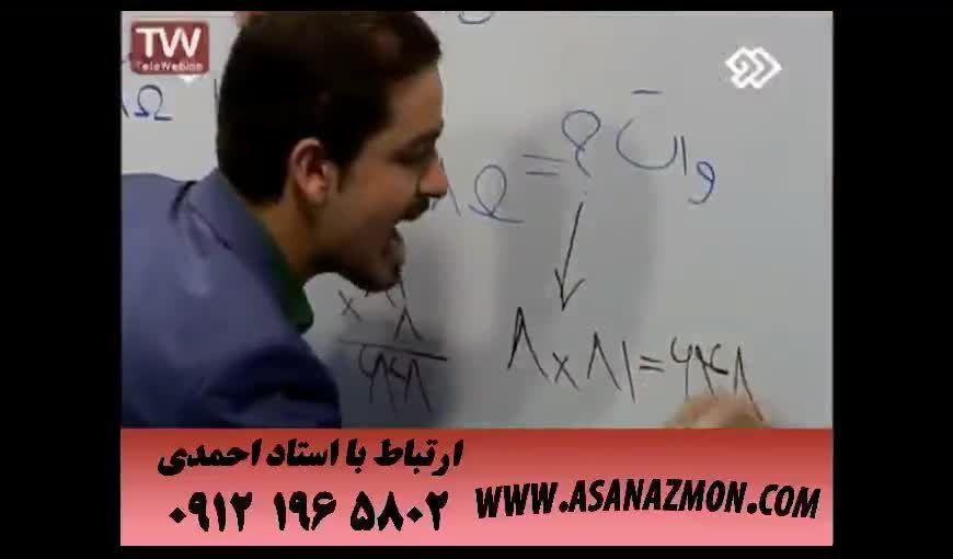 آموزش اصول حل تست های ترکیبی درس فیزیک - کنکور ۲۳
