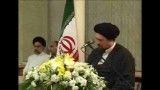 حضور سید حسن خمینی در پرتال امام خمینی