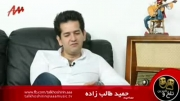 Hamid TalebZadeh - AAA Music Channel From Interview