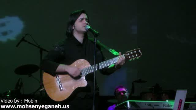 اجرای آهنگهای قدیمی به همراه گیتار زدن محسن یگانه