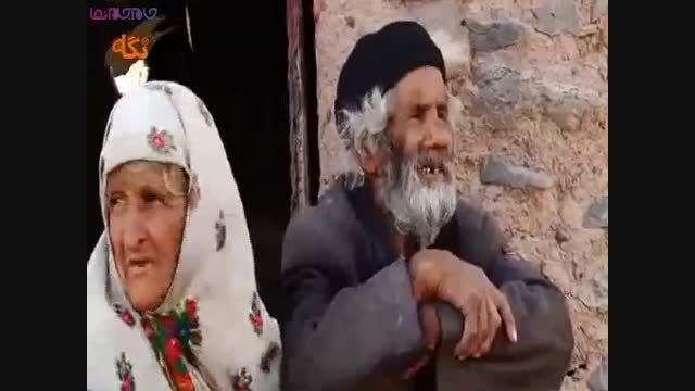 زندگی پیرمرد پیرزن تنها در کویر فیلم مستند گلچین صفاسا
