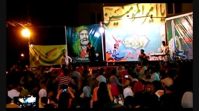 جشن میلا امام علی علیه السلام در شهر جدید پرند شهرک آفت