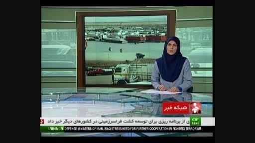 افزایش صادرات آلمان به ایران