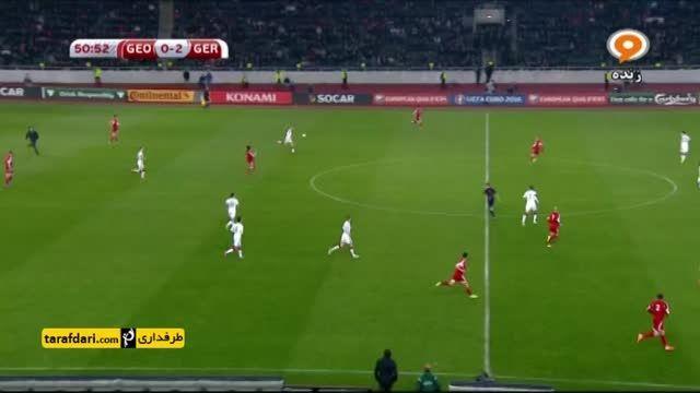 دو جیمی جامپ در یک بازی (گرجستان - آلمان)