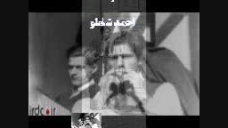 در سوگ جلال آل احمد  سروده وصدای احمد شاملو