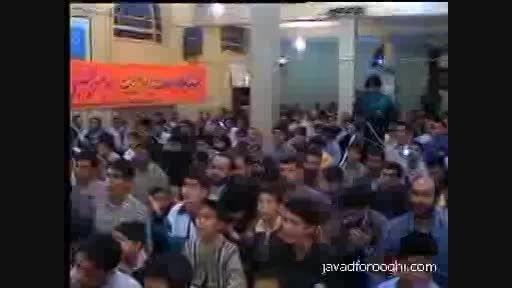 دعای فرج - محفل قرآنی کرمانشاه شب دوم