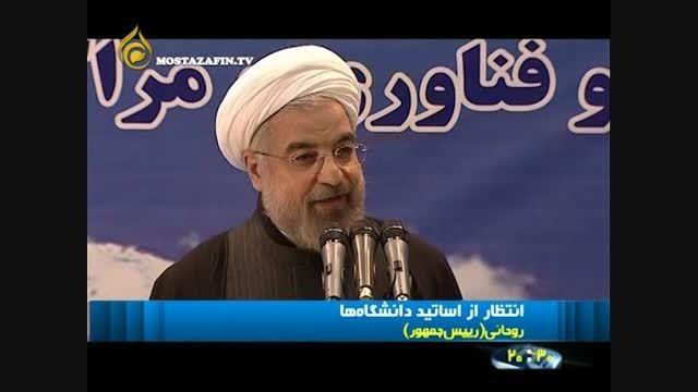 کم سواد خواندن منتقدان توسط روحانی
