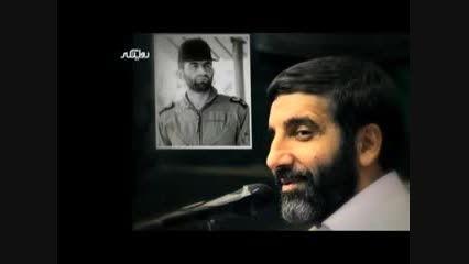 سخنان زیبای سردار یکتا درباره شهید بابایی