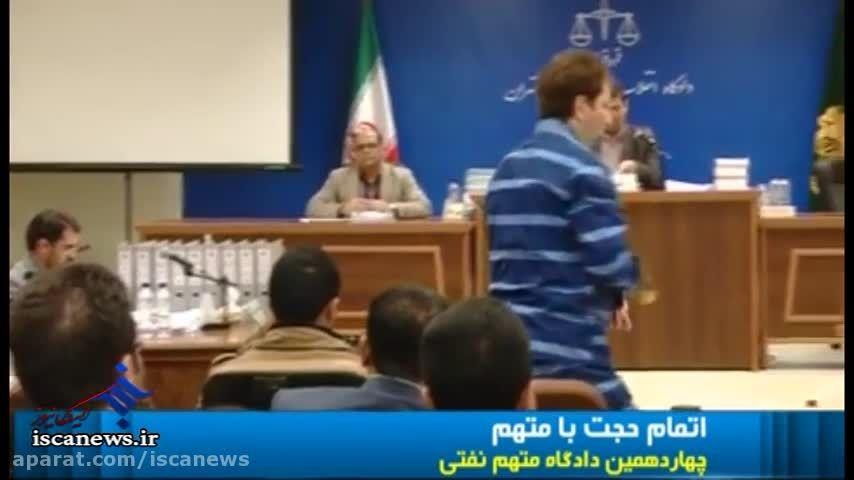 هشدار قاضی به بابک زنجانی