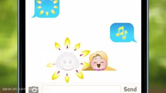 راپونزل به سبك emoji