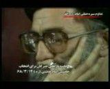 مجلس خبرگان-انتخاب رهبری