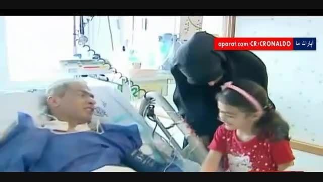 لحظات تلخ آخرین دیدار بیت الله عباسپور و دخترش