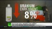 نظر روسیه در مورد مذاکرات هسته ای ایران