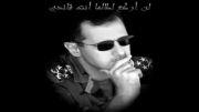 آهنگ پیروزی برای ارتش سوریه و بشار اسد