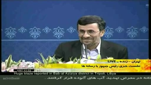 دکتر احمدی نژاد درباره فعالیتهای هسته ای وجریان انحرافی