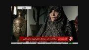 درگذشت مادر شهیدبابایی