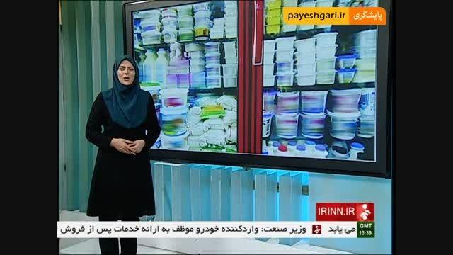 لغو افزایش قیمت لبنیات تا پایان ماه رمضان