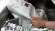 گلدان روزنامه ای