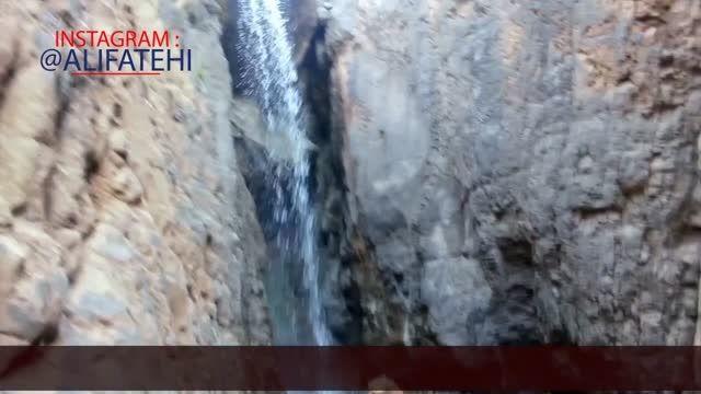 آبشار ورسک فروردین ۹۴